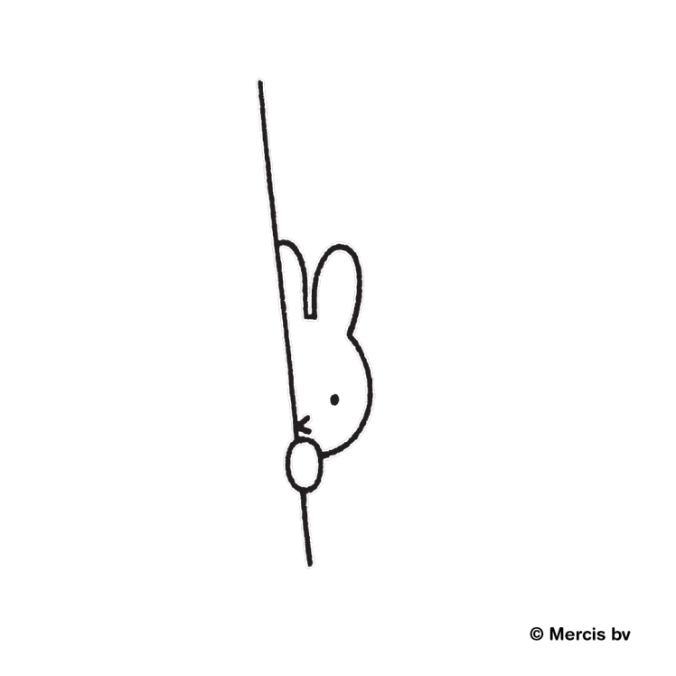 Peeping Miffy - Final